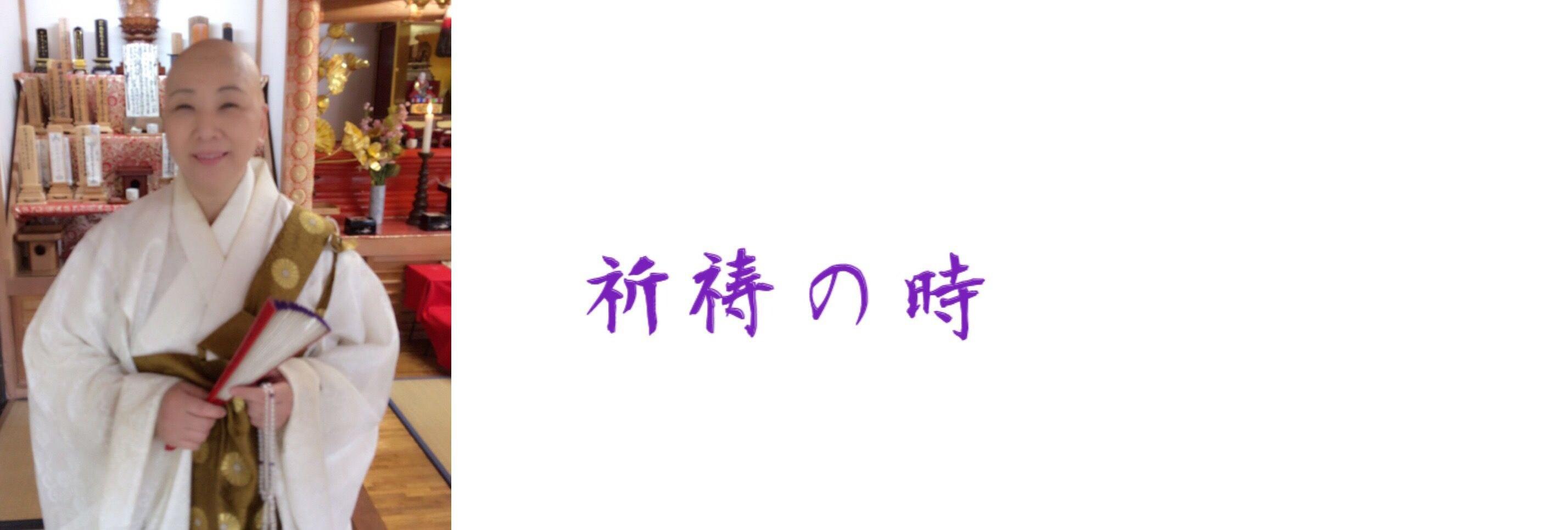鷹揚山龍縁寺《縁結び・恋愛運・仕事運・開運祈願により幸運を引き寄せるインターネット寺院》